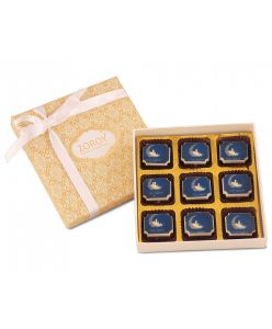 Ramadan Gift box of 9 eid mubarak milk and white chocolate
