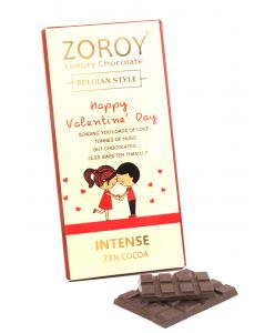Pure Belgian  Couverture 73% Dark Chocolate Happy Valentine's day message bar - 100gms
