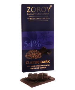 Pure Belgian  Couverture Dark Chocolate with cocoa nibs bar - 100gms
