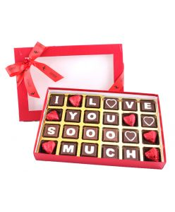 """Valentines Message Box saying """" I Love You SOOOO Much"""""""