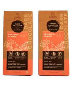 ZOROY Purist Collection, 70% Dark chocolate with Brahmi - The Brain Booster - Set of 2
